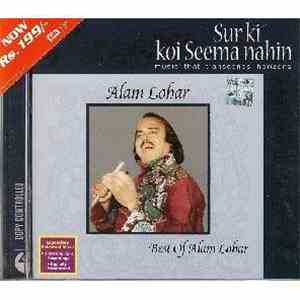 Alam Lohar - Best Of Alam Lohar download album