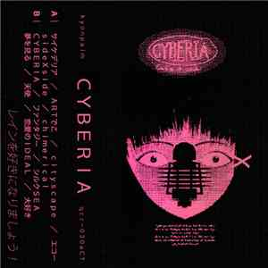 Kyonpalm - CYBERIA download album