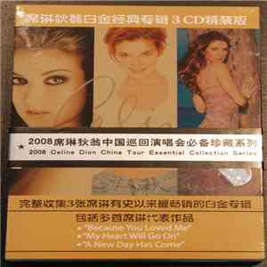 Céline Dion - 2008 China Tour Essential Collection Series download album